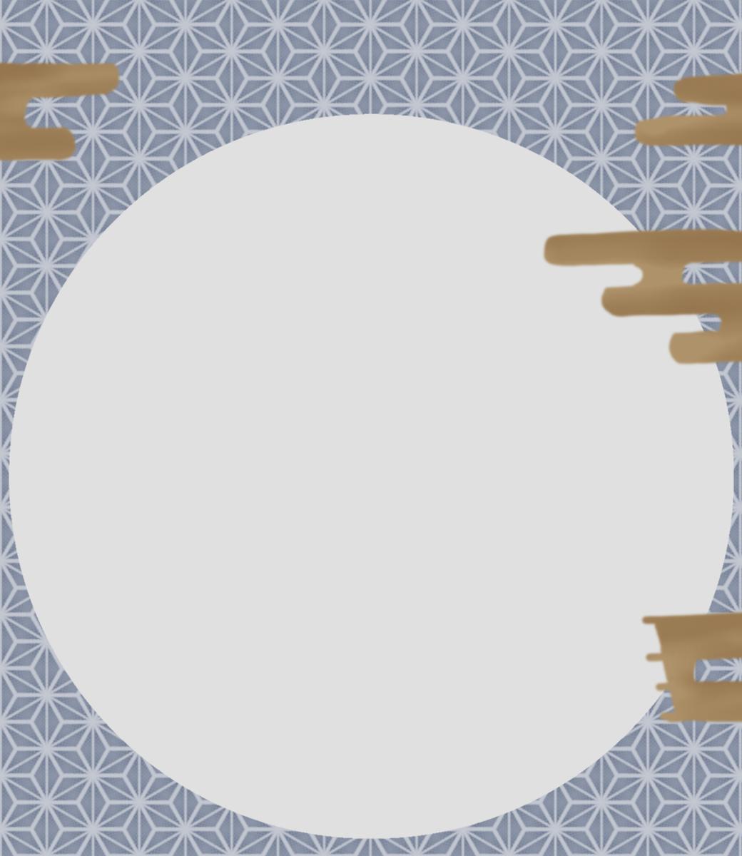 f:id:NARURU:20200311195238p:plain