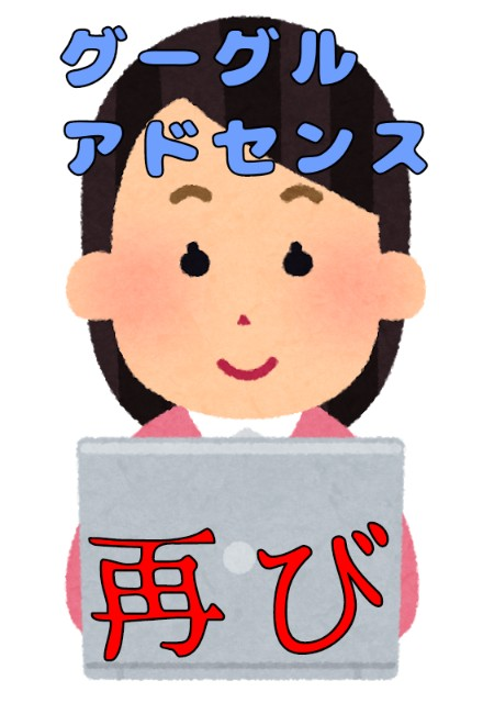 f:id:NARURU:20200404145303j:image