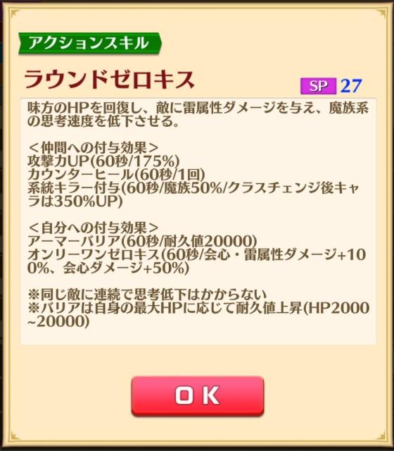 f:id:NARURU:20200515165907j:plain