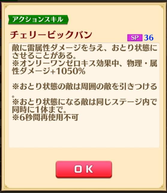 f:id:NARURU:20200515165924j:plain