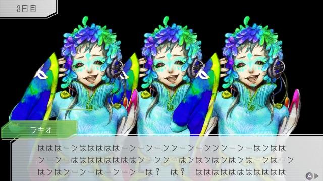 f:id:NARURU:20210705211740j:image