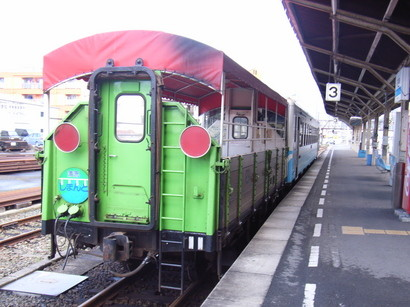 清流しまんと号(トロッコ列車)