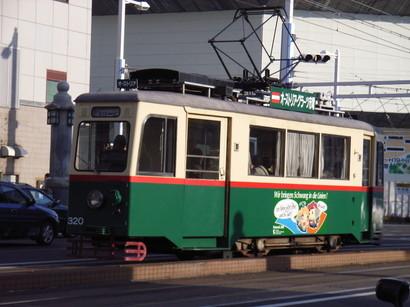 オーストリアの路面電車@高知