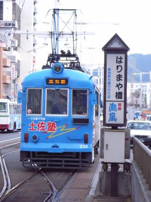 青い路面電車@高知
