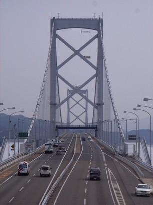 大鳴門橋の上
