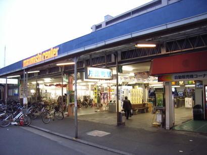 高松琴平電鉄の形原町駅