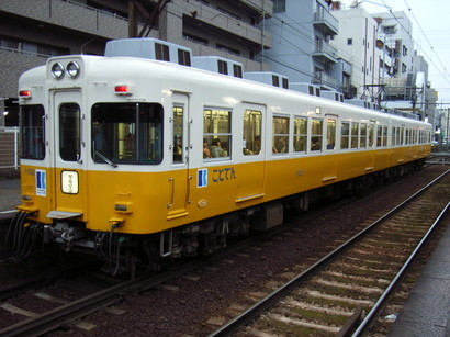 高松琴平電鉄
