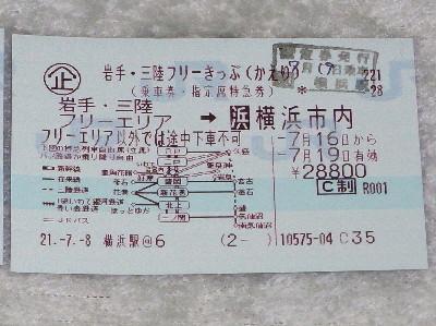 f:id:NAT:20090709002449j:image