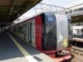 車体にポケモンが描かれた名鉄の列車@神宮前駅