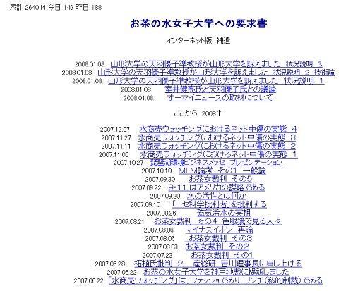 f:id:NATROM:20090309180526j:image
