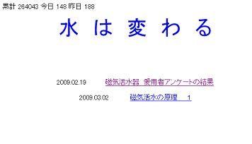 f:id:NATROM:20090309180527j:image