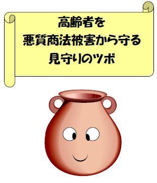 f:id:NATROM:20091110173818j:image