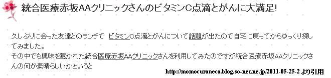 f:id:NATROM:20110527175345j:image