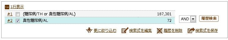 20130301175322