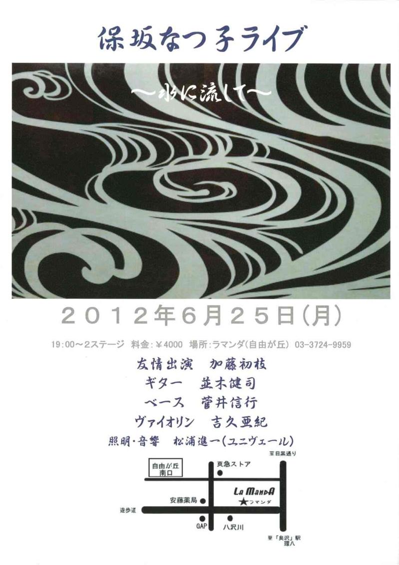 f:id:NATSUCO:20121016065147j:image