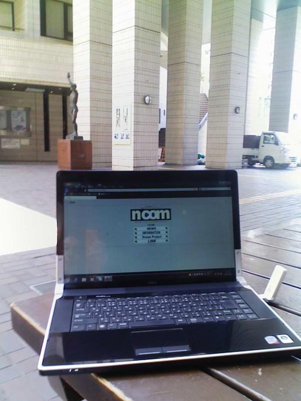 f:id:NCOM:20100720123107j:image