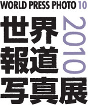 f:id:NCOM:20101106220459j:image