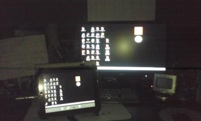 f:id:NCOM:20110214182534j:image