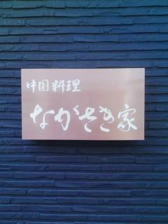 f:id:NCOM:20110516094133j:image
