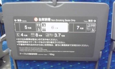 f:id:NCOM:20110716010541j:image