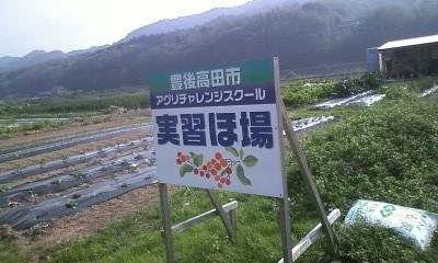 f:id:NCOM:20111201054243j:image