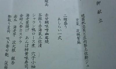 f:id:NCOM:20111208192335j:image