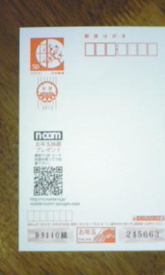 f:id:NCOM:20120111010828j:image