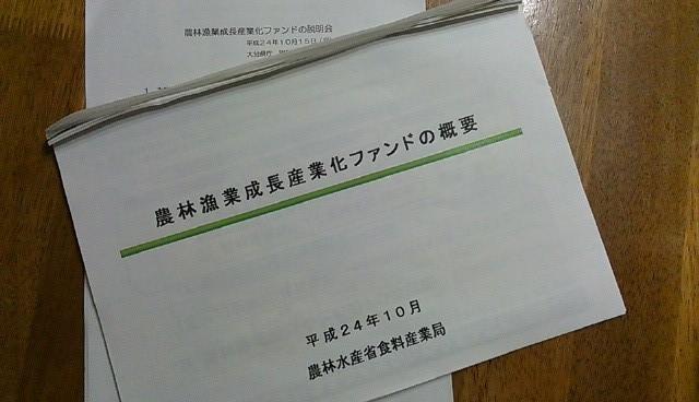 f:id:NCOM:20121015214712j:image