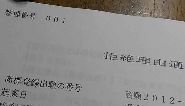 f:id:NCOM:20121117215717j:image