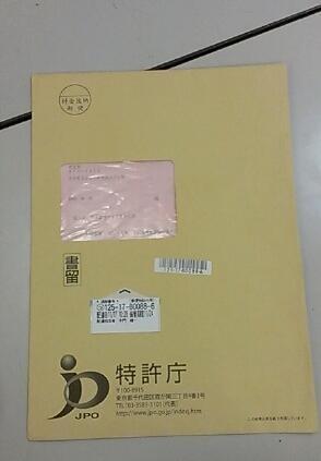 f:id:NCOM:20121117215744j:image