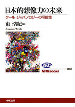 f:id:NEAT:20100818164414j:image