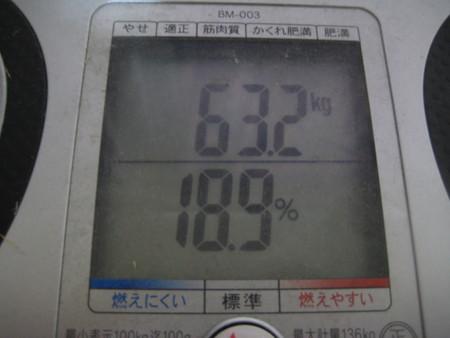 f:id:NEED77:20080701220957j:image