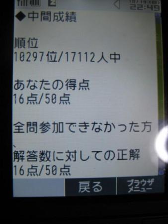 f:id:NEED77:20081019225008j:image