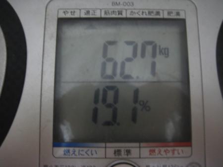 f:id:NEED77:20081027204147j:image