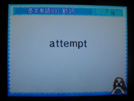 f:id:NEED77:20081120234959j:image