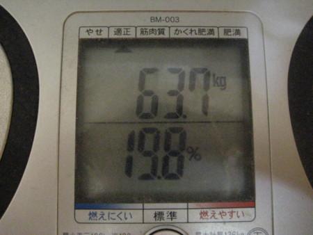 f:id:NEED77:20081231010240j:image