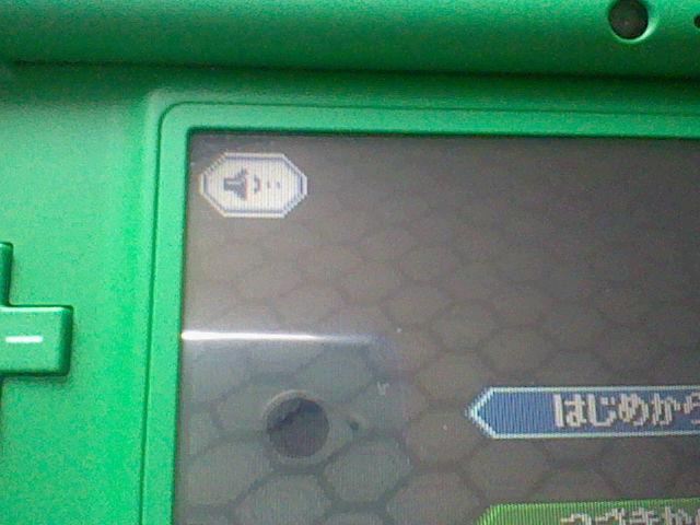 f:id:NEKU:20110225083013j:image