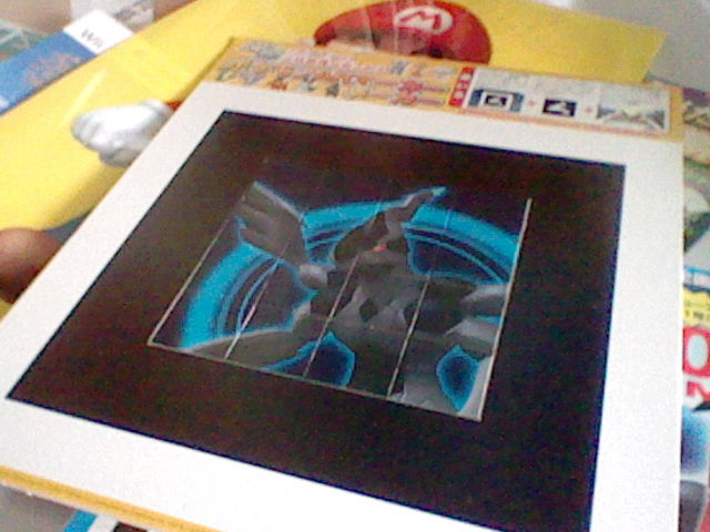 f:id:NEKU:20110820121149j:image