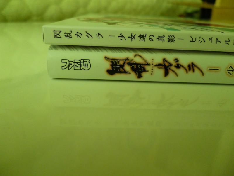f:id:NEKU:20120320144159j:image:w360