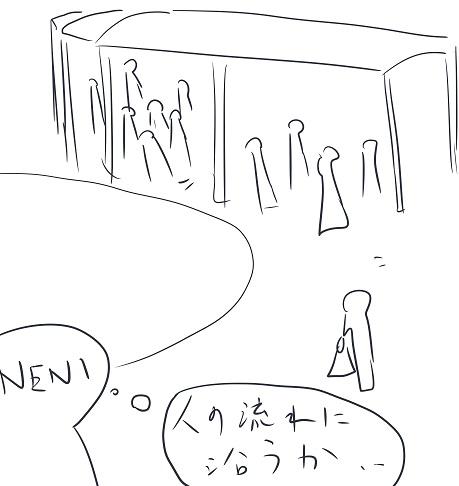 f:id:NENI:20180430212727j:plain
