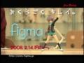 figma CM Vol1&2