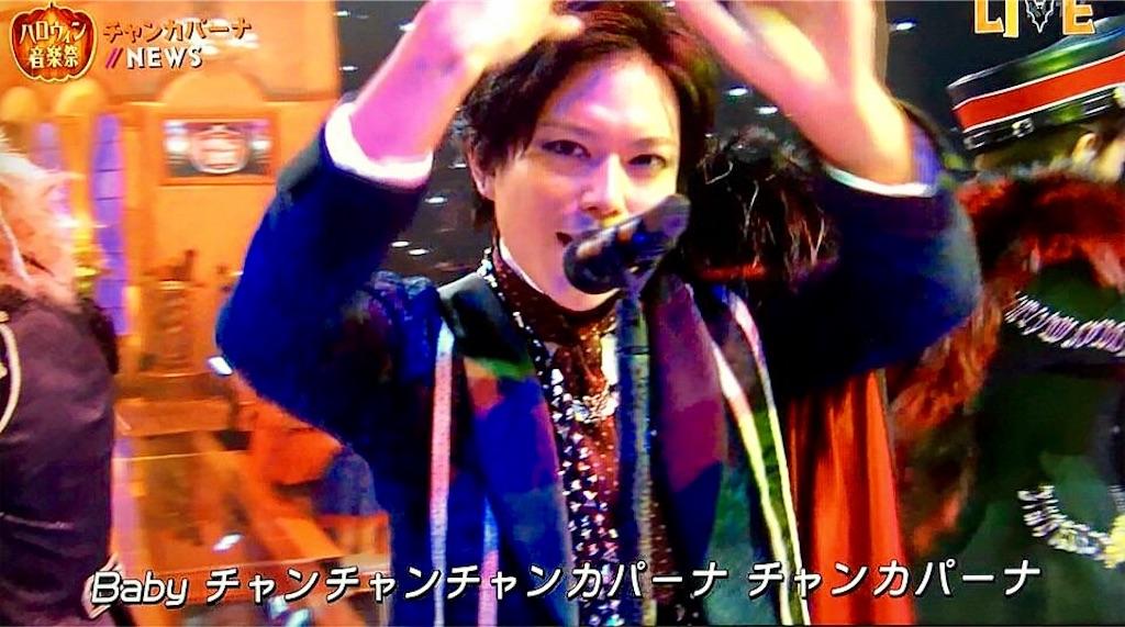 f:id:NEWS_m_xxx:20161101193511j:image