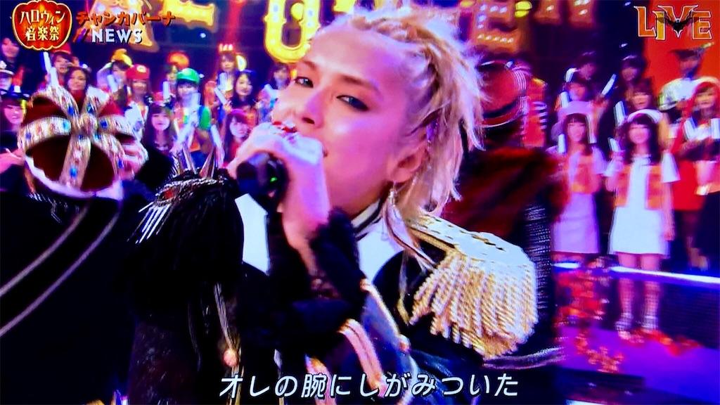 f:id:NEWS_m_xxx:20161101194725j:image