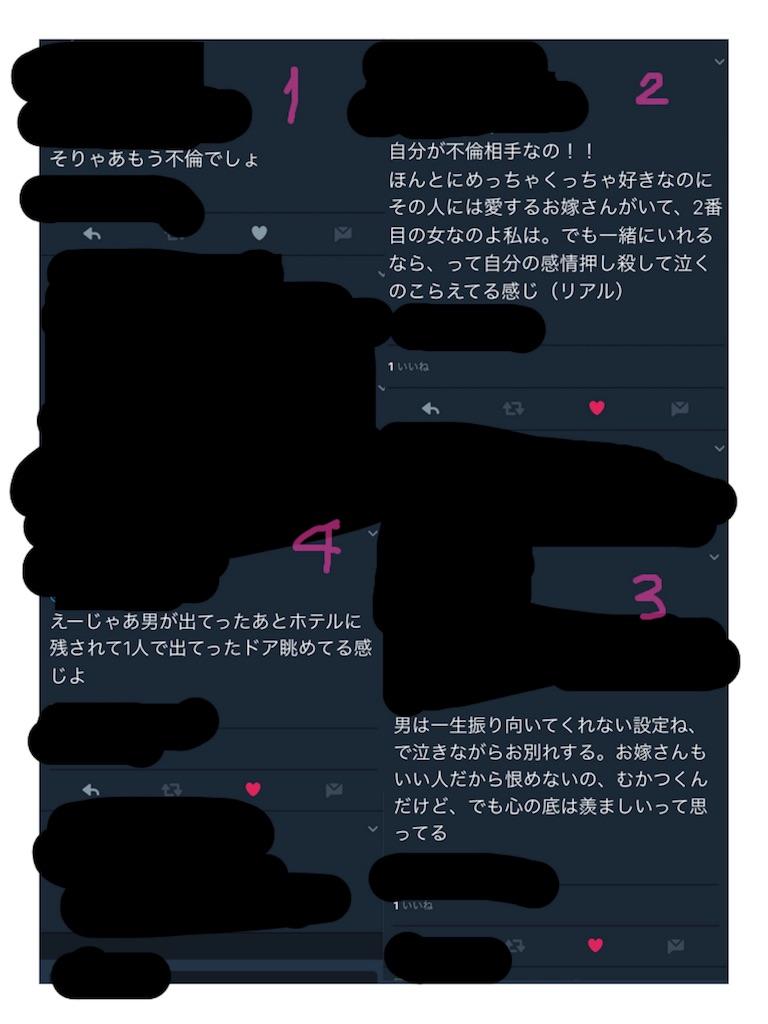 f:id:NEWS_m_xxx:20170319235845j:image