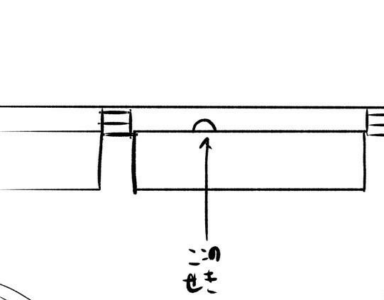 f:id:NF1339:20200208194430j:image