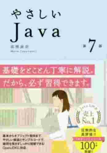 f:id:NIBOSHI-Tea:20200518210003j:plain