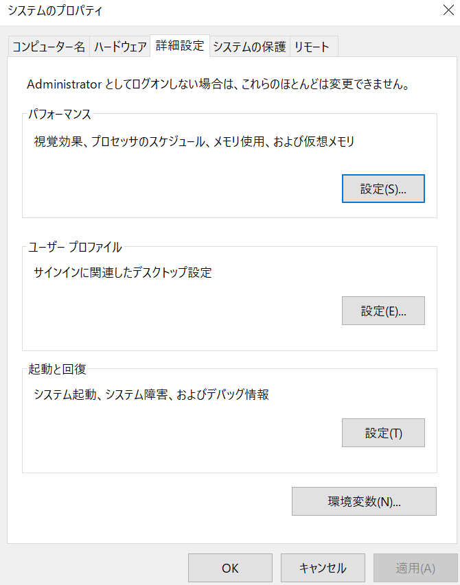 f:id:NIBOSHI-Tea:20200518230931p:plain
