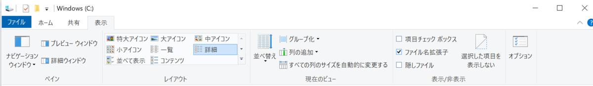 f:id:NIBOSHI-Tea:20200519224045p:plain