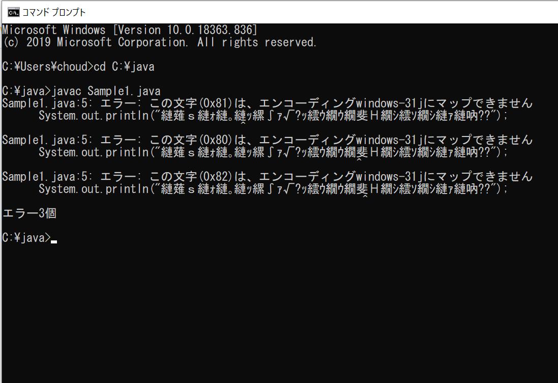 f:id:NIBOSHI-Tea:20200519230119p:plain