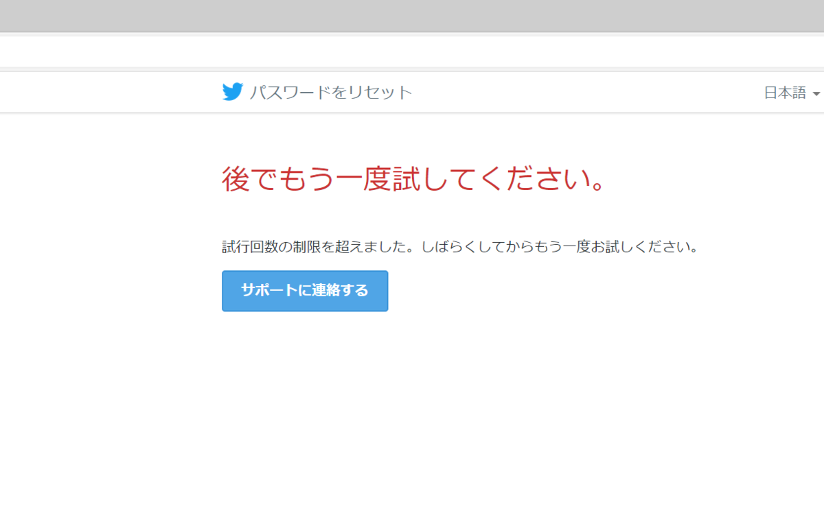 f:id:NIBOSHI-Tea:20200520211849p:plain